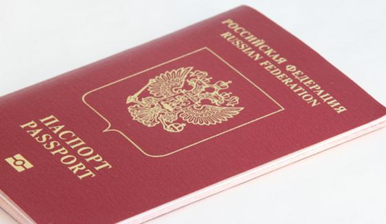 Russians Fined Over Multiple Citizenship